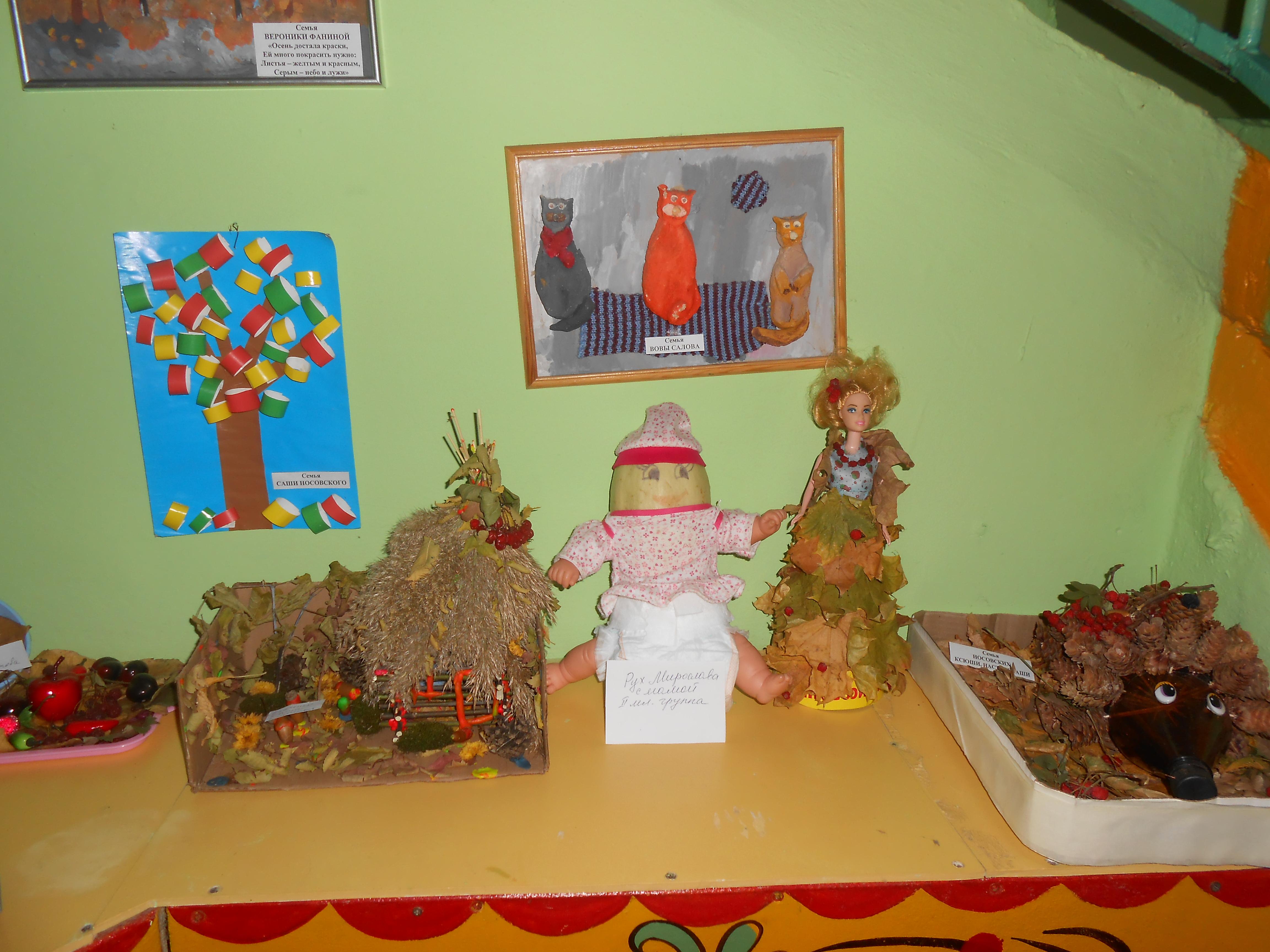 Конкурсы и выставки для родителей в детском саду 32